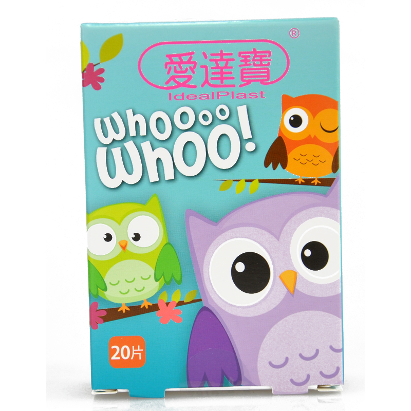 60Pcs Assorted Waterproof Breathable Owl Cartoon Adhesive Wound Bandage Hemostasis First Aid Band Mixed Type For Kids