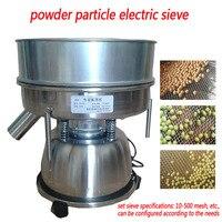 110V/220V Vibrerende Elektrische Machine Zeef Voor Poeder Deeltje Elektrische Zeef YCHH0301 Rvs Chinese Geneeskunde 50W 1