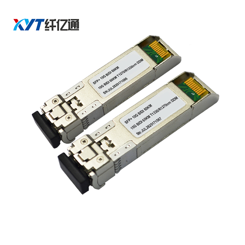 1 pair Compatible 10G bidi sfp 60km optic fiber transceiver T1270/R1330nm, T1330/R1270nm 10G SFP+ Module
