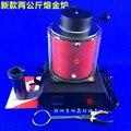 3 кг ювелирных изделий  плавильных печах для плавления печи для обжига машина 110V/220V очистки литья цвета: золотистый  серебристый