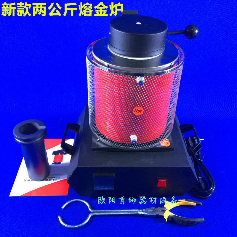 3KG Jewelry Melting Furnace Kiln Machine 110V/220V Refining Casting Gold Silver