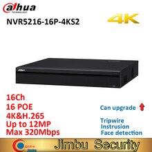 داهوا 16Ch 1U 16PoE NVR5216 16P 4KS2 4K & H.265 برو شبكة مسجل فيديو تصل إلى 12Mp القرار مع 2 منافذ SATA تصل إلى 12 تيرا بايت