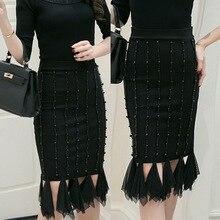 new Korean winter girls's vertical stripes nail bead irregular hem lengthy bag hip skirt tassel hem