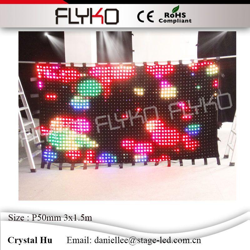 P50mm 3x1.5m professional lighting equipment led stage curtain flashlight led video curtain