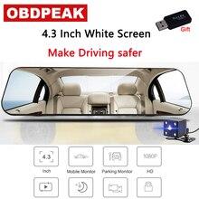 Новейшая 4,3 дюймовая Автомобильная dvr камера, безопасное Белое Зеркало заднего вида, Full HD 1080 P, двойной объектив с камерой заднего вида, автоматический рекордер