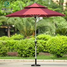 Outdoor furniture table and chairs courtyard terrace column large leisure umbrella folding
