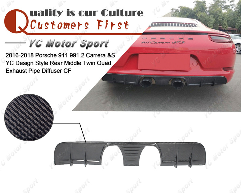 Carbon Fiber YC Design Style Rear Middle Twin Quad Exhaust Pipe Diffuser Fit For 2016-2018 911 991.2 Carrera & S Rear Diffuser