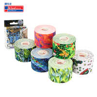 kindmax printing colourful kinesiology tape athletic sports tape 5CM*5M
