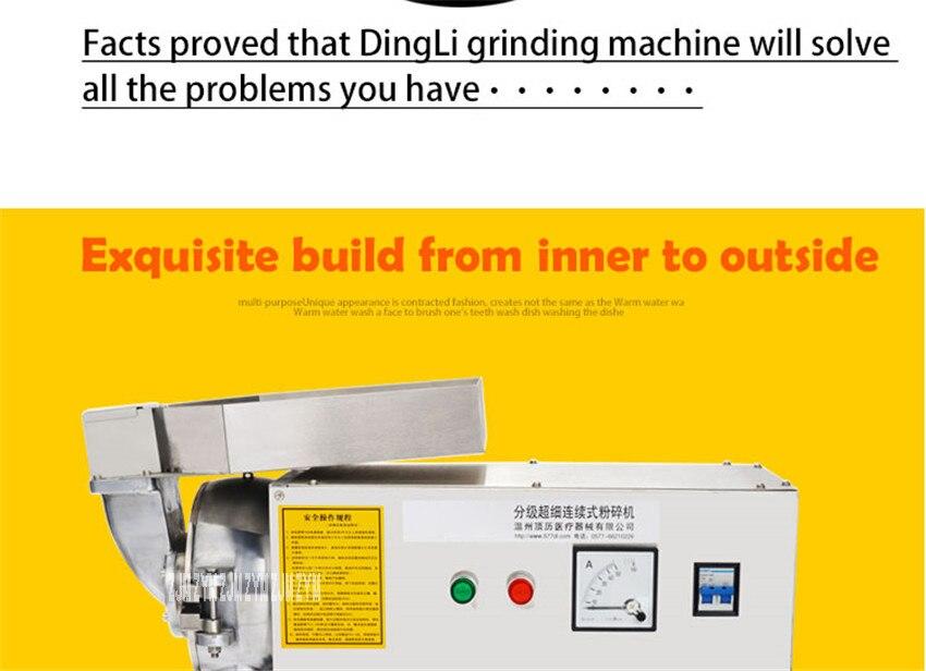 DLF-70 High efficient continuous grinding machine herbal grinder superfine power machine Stainless steel Material 5200r/min 4