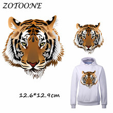 ZOTOONE Cool Fashion Tiger Patch for Clothes T Shirt Ironing on Patches Stickers DIY Heat Transfer Accessory Washable Appliques