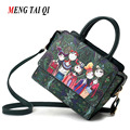 Women Leather Handbags Luxury Handbags Women Bags Designer Messenger Bags Fashion Printing Shoulder Bag Woman Ladies Hand Bags 3