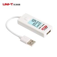 UNI T UT658 UT658B USB Tester Voltmeter Ammeter Digital LCD Voltage Monitor Current Meter Capacity Tester 9V 3A LCD Backlight US Voltage Meters Tools -