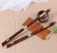 Flûte en bambou, instrument de musique professionnel, clé C D E F G, Double prise, chinois, Dizi nay flauto huilu