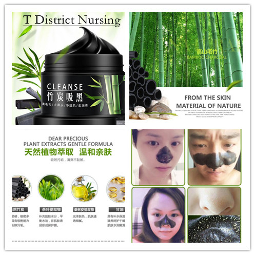 Charcoal Blackhead Removor BIOAQUA Black Mask Shrink Pores Black Head Acne Treatment Deep Cleasing Face Mask