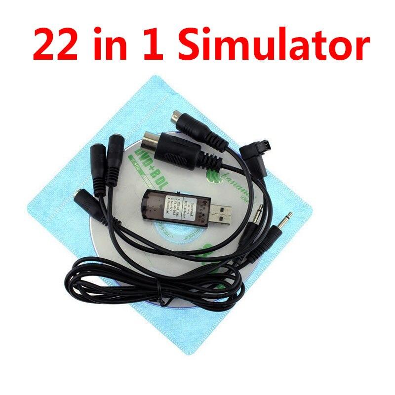 rc симулятор