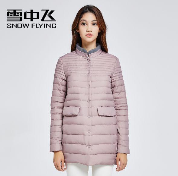 Снег летит 2017 женские зимние куртки воротник стойка светло однобортный фасон средней длинное пальто тонкий сплошной ультра-тонкий X1601008