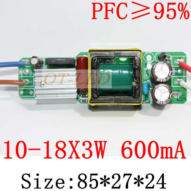 5pcs Isolation 36W AC85-277V LED Driver 10-18x3W 600mA DC30-60V LEDPowerSupply Constant Current LED Bulb Lamp Free Shipping