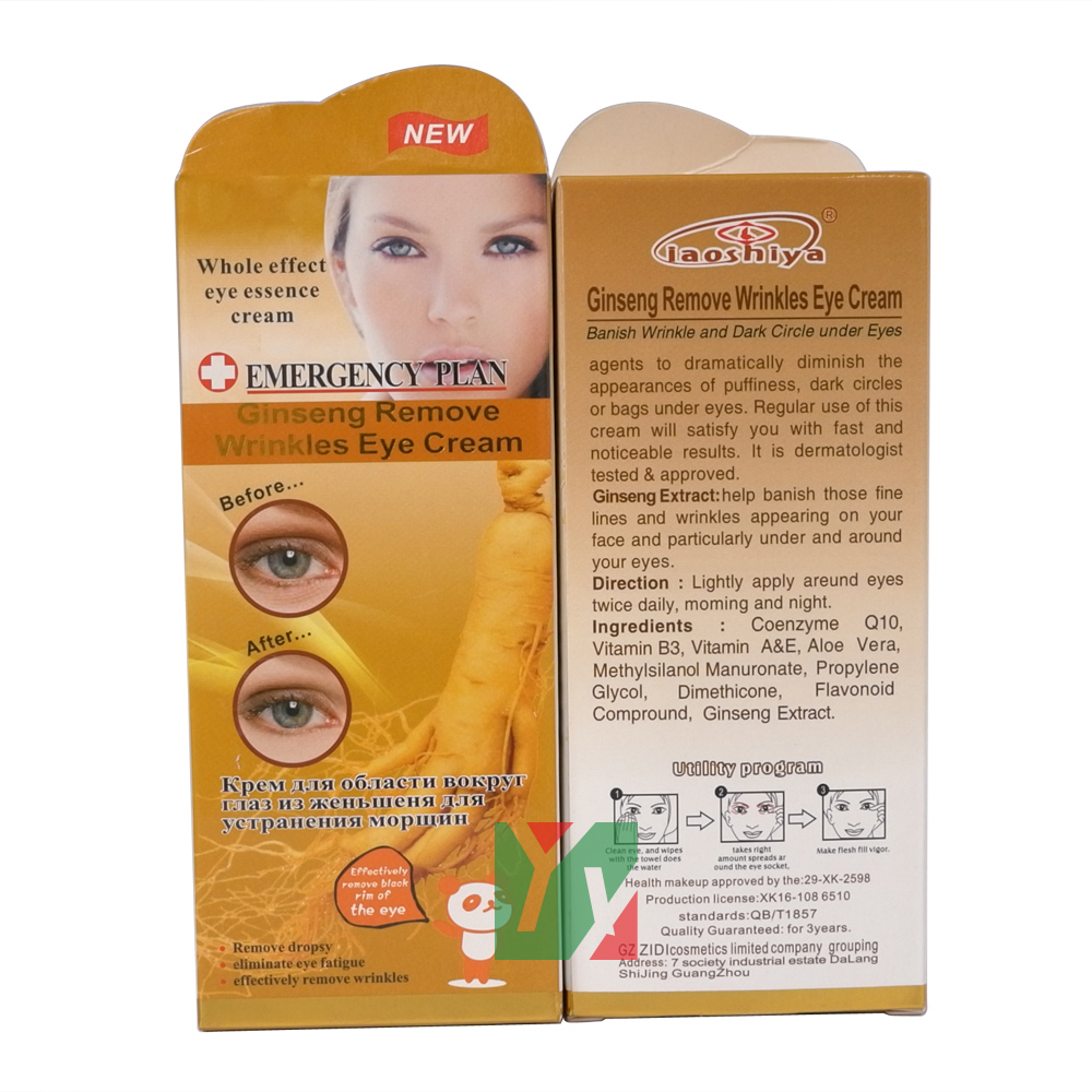 Laoshiya ginseng remove wrinkles eye cream for anti aging and moisturizing 4pcs lot in Sets from Beauty Health