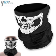 YUANQIAN Windproof Outdoor Sport Cycling Skiing Snowboard Neck Skull Breathable Masks Winter Ski Warm Face Mask monster energy