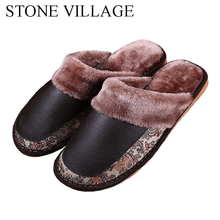 6 Colors New Genuine Leather Home Slippers Leather Warm Cotton Slippers Winter Men And Women Home Leather Slippers Size35-44