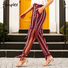 Sexy Striped Print Harem Capri High Waist Pants