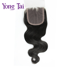 "6A unprocessed Brazilian lace closure body wave Brazilian closure 4""X4″ human hair virgin hair 3 part available natural black"