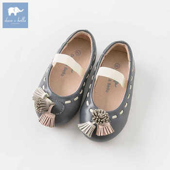 DB6741 Dave Bella autumn baby girl leather shoes children brand shoes - DISCOUNT ITEM  0 OFF All Category
