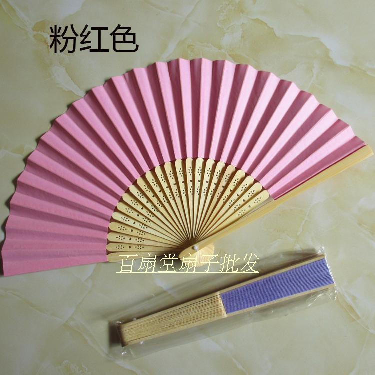 cheap paper hand fans Custom hand fans, paper hand fans, church hand fans or just any event hand fans are great to send your message we provide the best quality hand fans at the lowest.