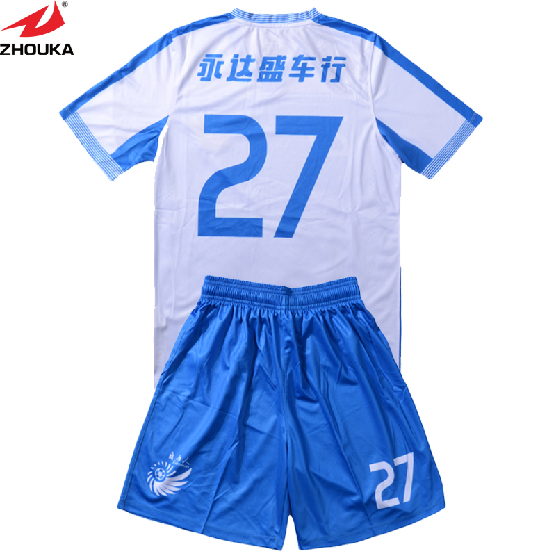 0ffccf809ed dye sublimated jerseys factory direct wholesale can do embroidery logo