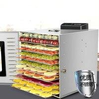 Ticari 12 Kat UCK Meyve Kurutma Makinesi Gıda Sebze Kurutucu Çözünür Fasulye hava kurutucu Kuru Meyve Mini Aperatif Kurutma Makinesi|Dehidratörler|   -