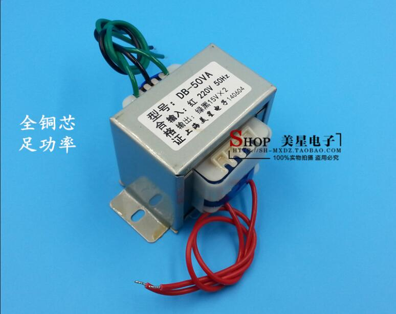 15V-0-15V 1.67A Transformer 50VA 220V input EI66 Transformer power supply transformer15V-0-15V 1.67A Transformer 50VA 220V input EI66 Transformer power supply transformer