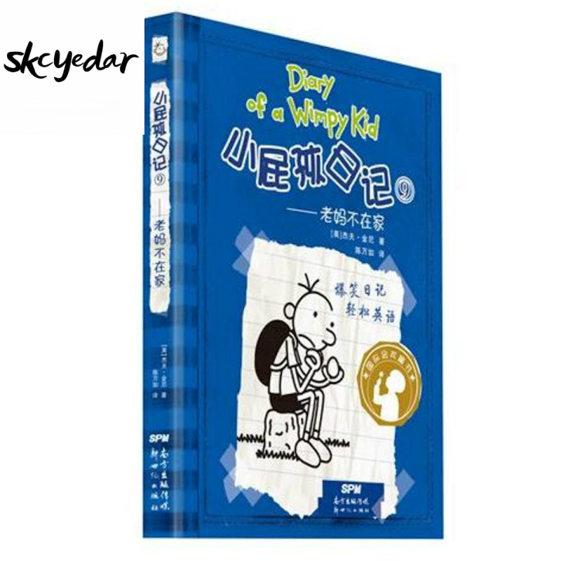 Diary Of A Wimpy Kid  9 :Mom Is Not At Home Simplified Chinese And English Original  Title:The Ugly Truth Bilingual Comic Book