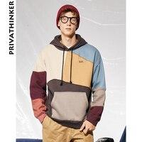 Privathinker Men Color Block Hoodies 2018 Man Harajuku Hooded Sweatshirts Male Japanese Streetwear Casual Pullover Hiphop Hoodie