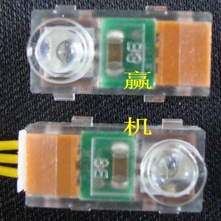 Free Shipping     PIE310  Infrared Emission Sensor