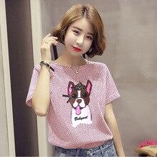 Women T-shirt Modis Summer Short Sleeve Solid O-neck Printing Pink Female T Shirt Loose Casual Fashion Femme Tops Student Tshirt