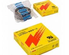 3pcs Teflon tape NITTO NO.903UL bag high temperature sealing machine 0.08mm film original недорого