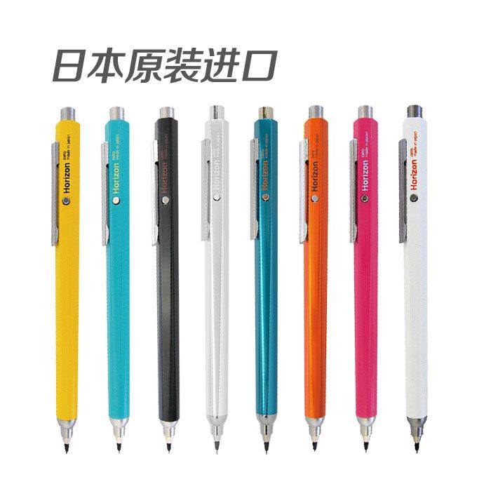 Japan OHTO Horizon Hexagon Mechanical Pencil 0.5mm Professional Graphics Metal Aluminum Pole Mechanical Pencil 1PCS image