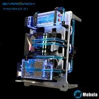 Barrowch Серебряный Туманность модульный чехол для компьютера verticle Совместимость E ATX/ATX/M ATX/ITX мини дизайн алюминий материал gpu Блок