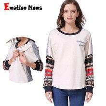 Emotion Moms/Одежда для беременных с длинными рукавами; одежда для кормления; хлопковые топы для беременных; Футболка для беременных женщин