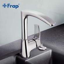 Frap современный Стиль Кухня кран холодной и горячей воды смеситель Одной ручкой выход правый угол Дизайн 360 градусов вращения F4070