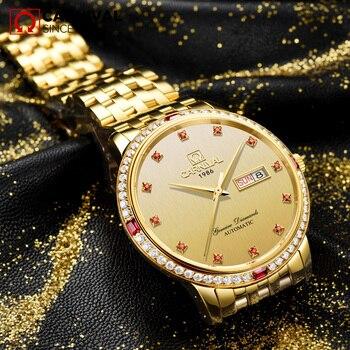 2017 CARNIAVL Crystal Inlaid Gold Men Watche TopBraand Luxury Fashion Classic Waterproof Automatic Mechanical relogio masculin