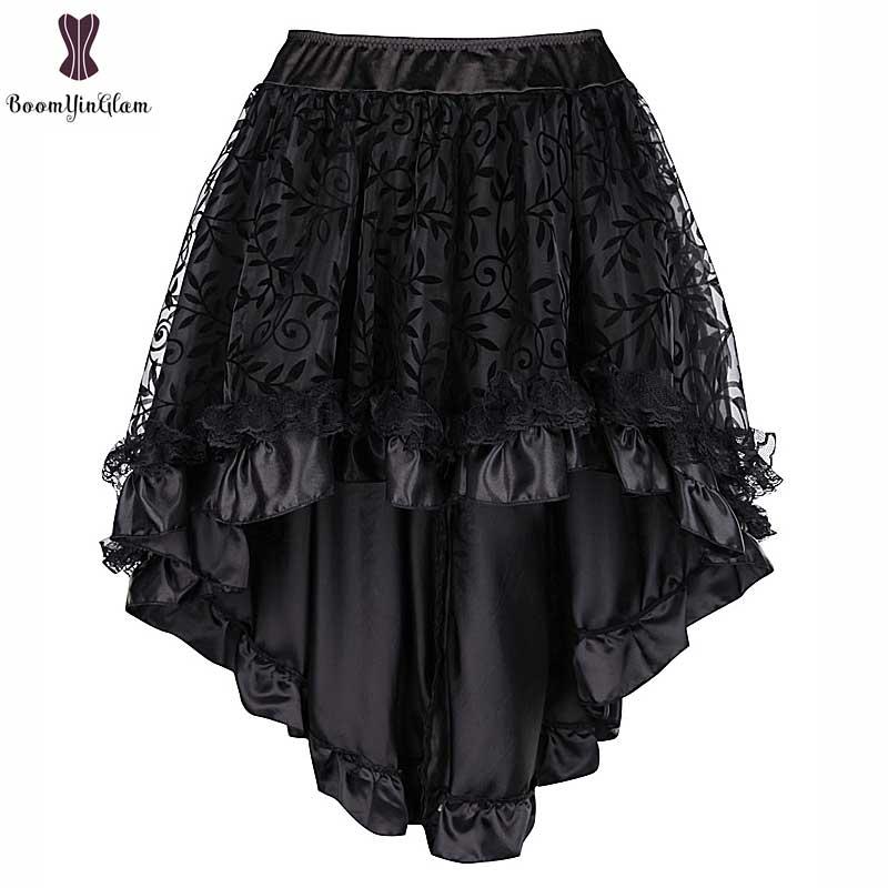 Coffee Black Satin Lace Corset Skirt Asymmetrical Floral Gothic Steampunk Women Vintage Plus Size Skirts Back Zipper Closure 1