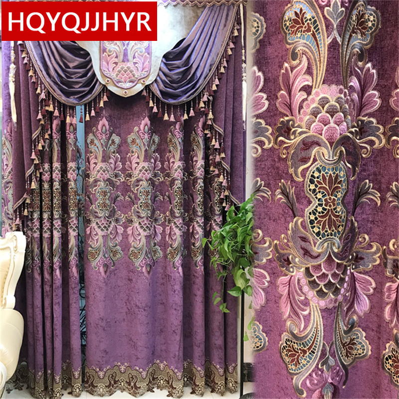 European top embroidered luxury villa Blackout curtains for Living Room with high-grade custom Voile Curtain for Bedroom/study window valance