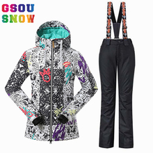 2017 Gsou Snow Women Ski Suits Winter Waterproof Ski Jacket Warm Pants Hiking Thicken Clothes Top Quality Female Snowboard Sets