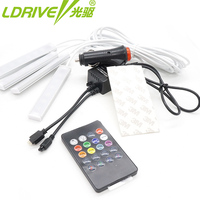 LDRIVE Car Interior Light 7 Colors Car Styling Lamp 4in1 12V Neon Light LED Multi Color