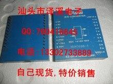 SDC14122-603