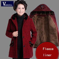 Vangull New Plus Size 5XL Women Coat Winter Faux Fur Warm Outwear Middle aged Casual Coat Plush Linner Thick Wool Coats for Mum