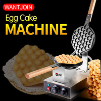 New arrival bubble waffle Iron Electric pancake maker Walnut Cookie Machine Multi Bakeries donuts takoyaki kitchen sandwich sale