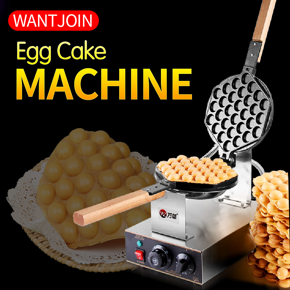 New Arrival Bubble Waffle Iron Electric Pancake Maker Walnut Cookie Machine Multi-Bakeries Donuts Takoyaki Kitchen Sandwich Sale
