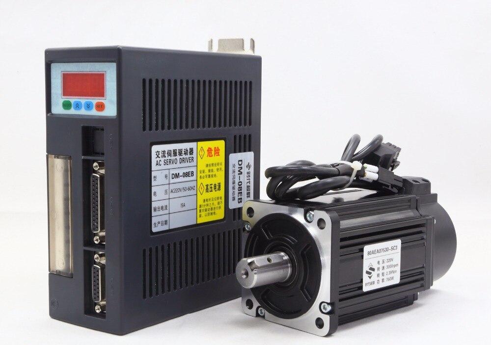 80mm Flange AC servo motor package (Servo Motor + Driver) 220V 1.27NM 400W 3000rpm used 100% tested mcdht3520e ac servo drive mcdht3520e for pan servo driver mcdht3520e